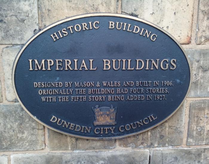 dun_imperial_buildings_08_700w